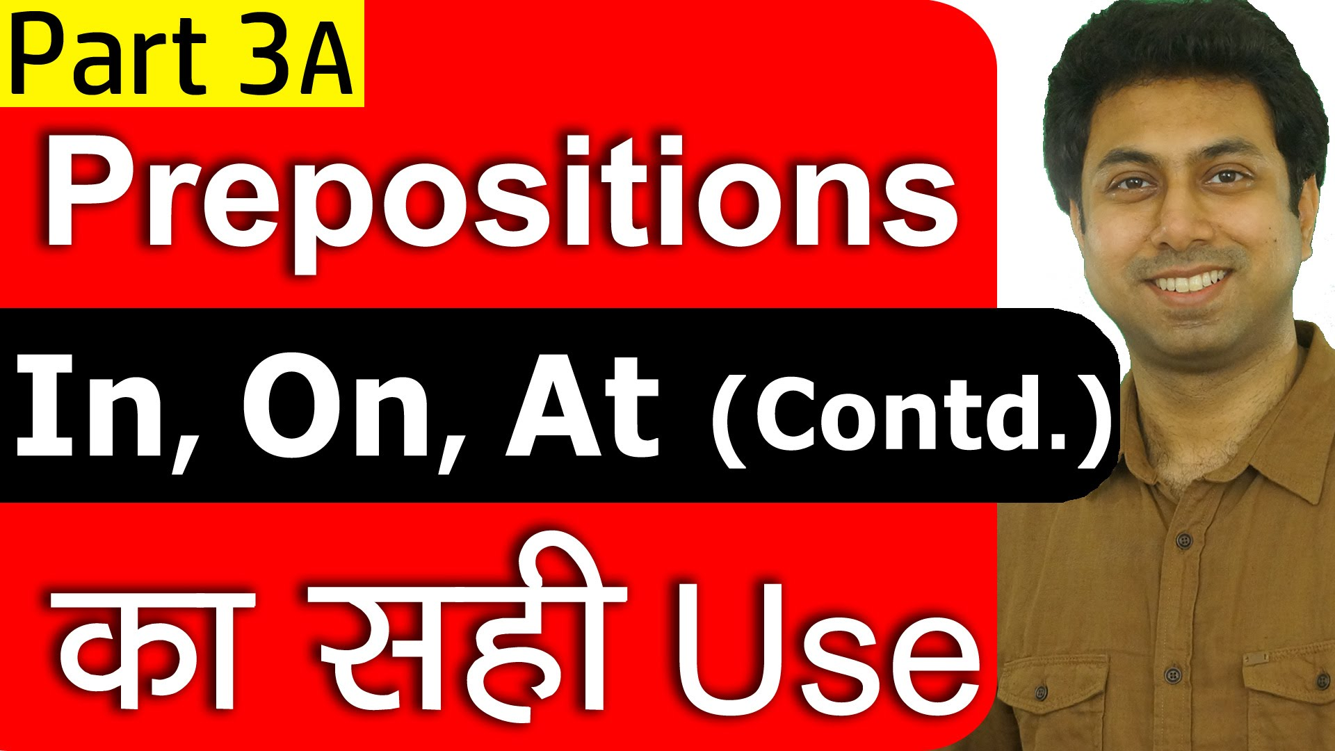Prepositions of time in on at part 3a