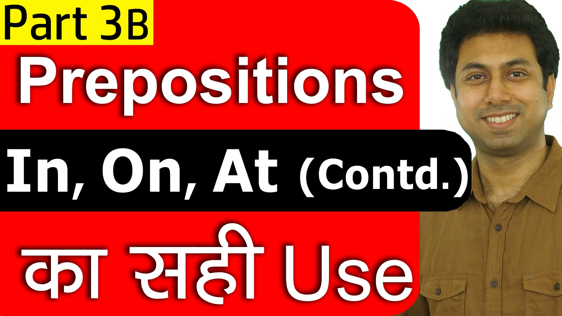 Prepositions of time In On at spoken english part 3b