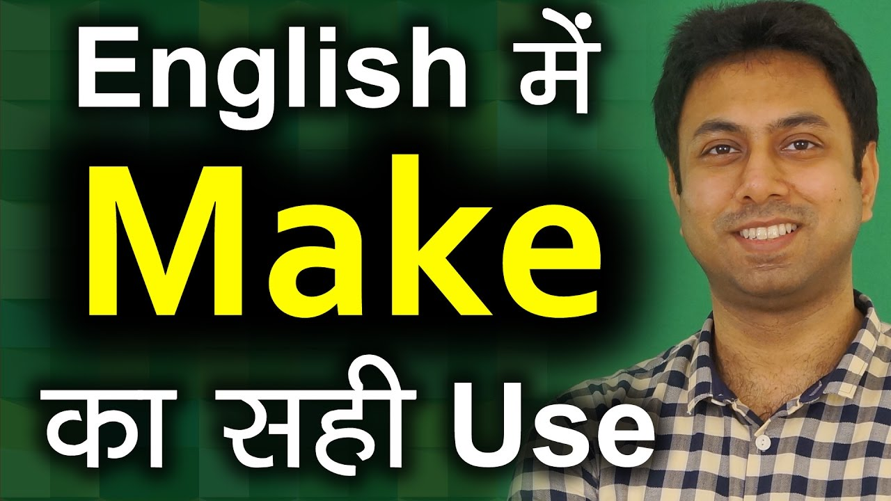 Use of verb make made became