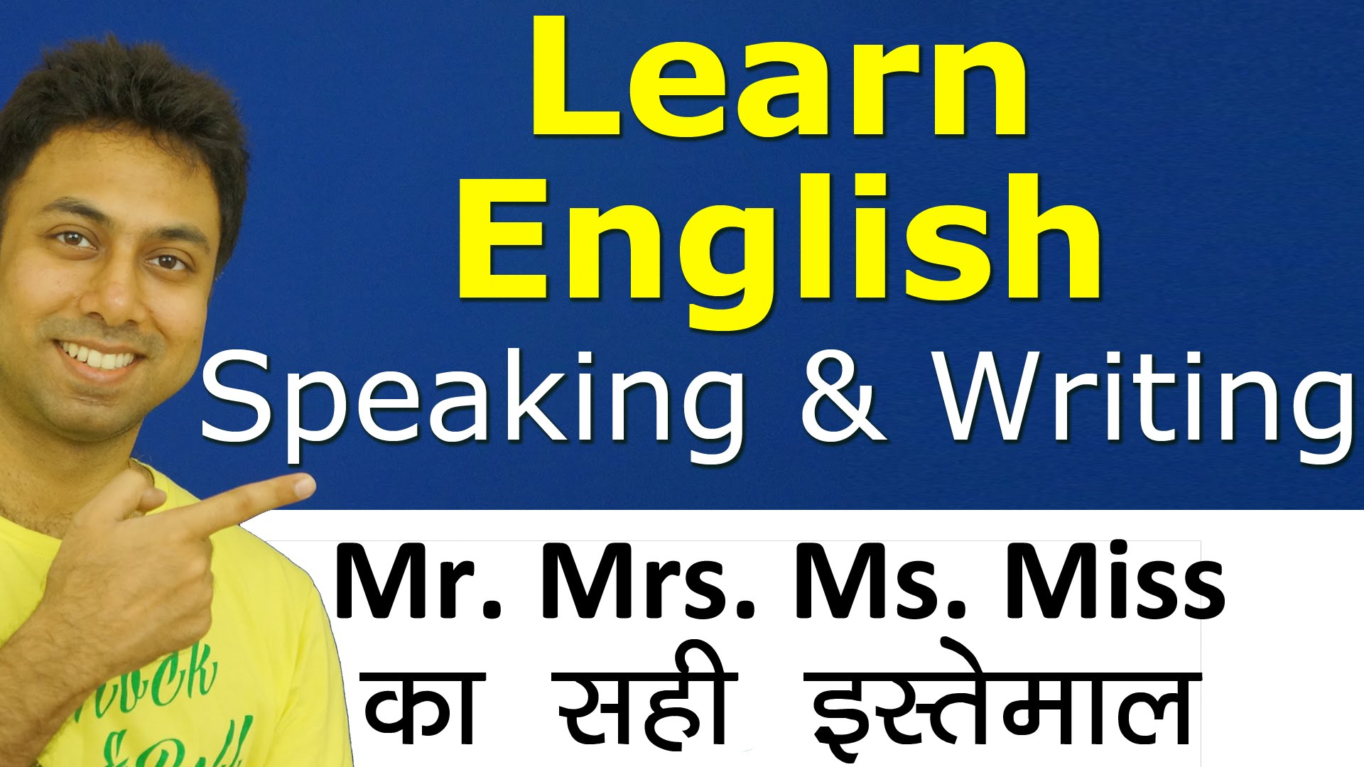English titles honorifics mr ms miss m/s mx master mrs