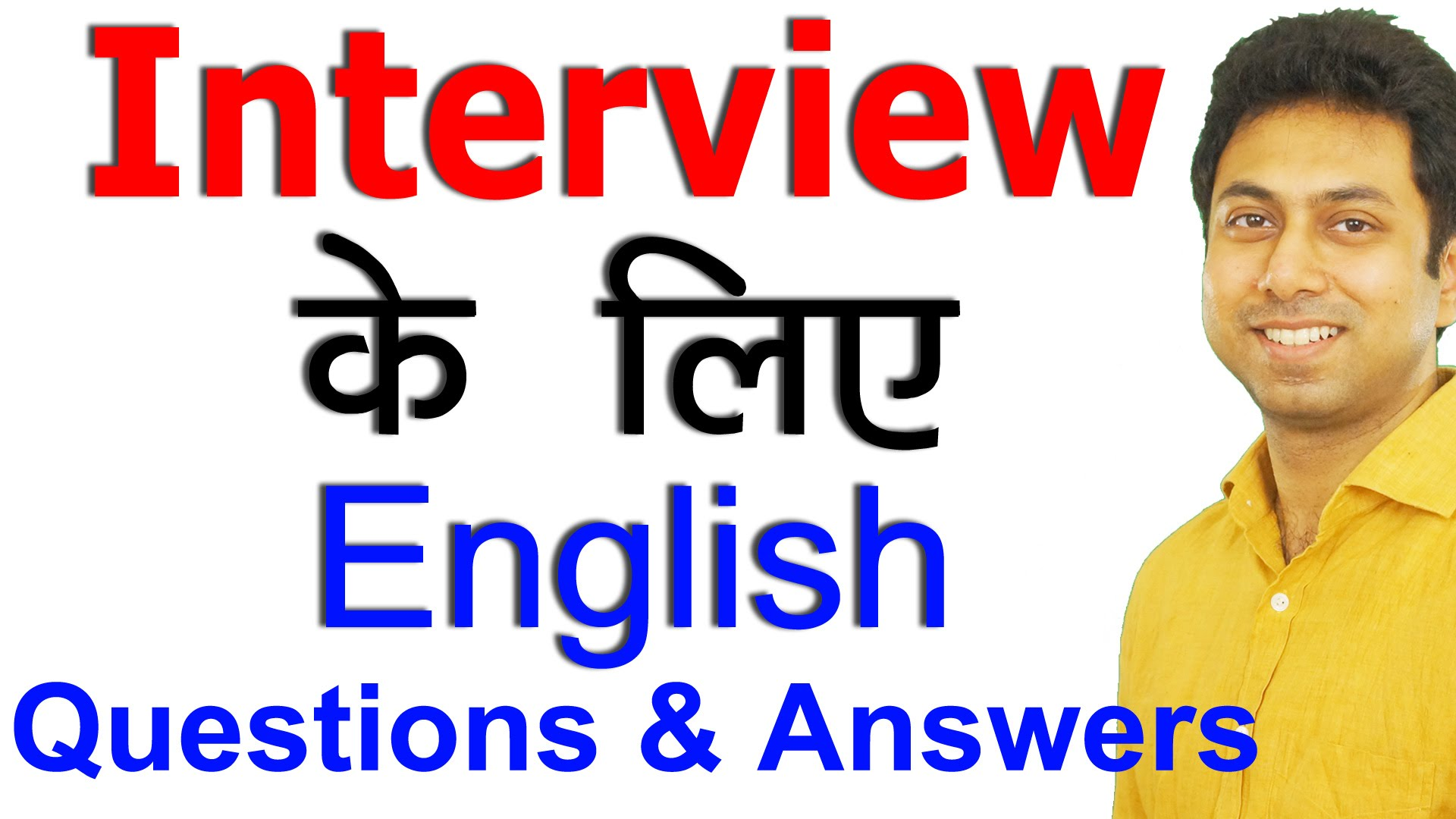 Interview Sentences English Questions Answers