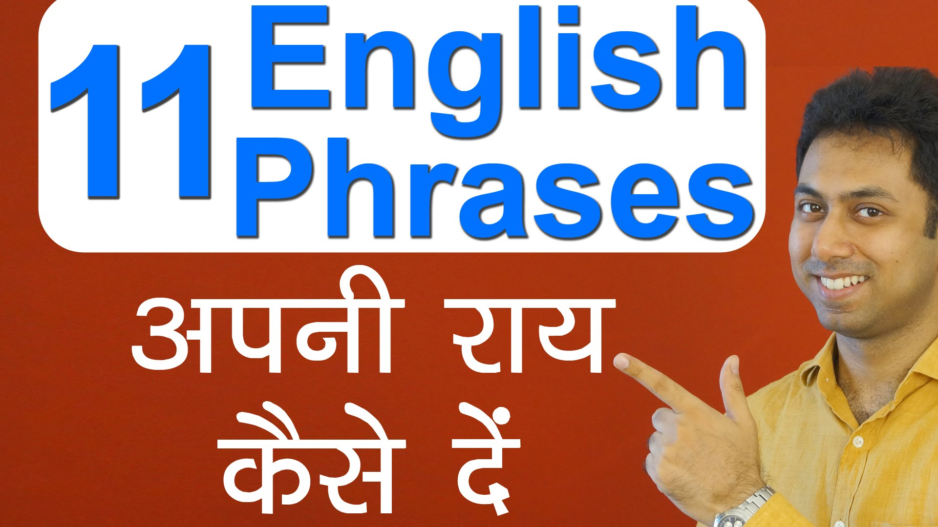 Apni raai rai raay opinion kaise de Spoken English Hindi lesson course material