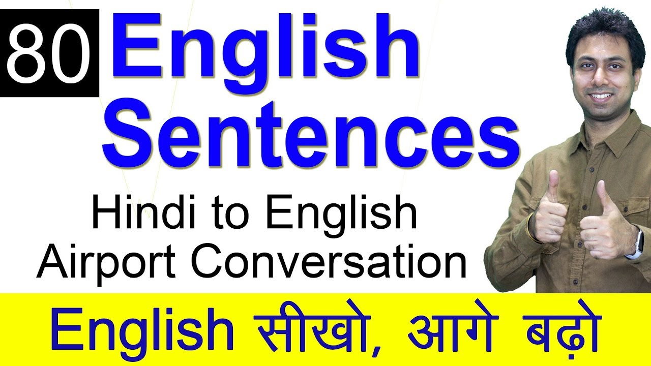 English sentences conversation at airport