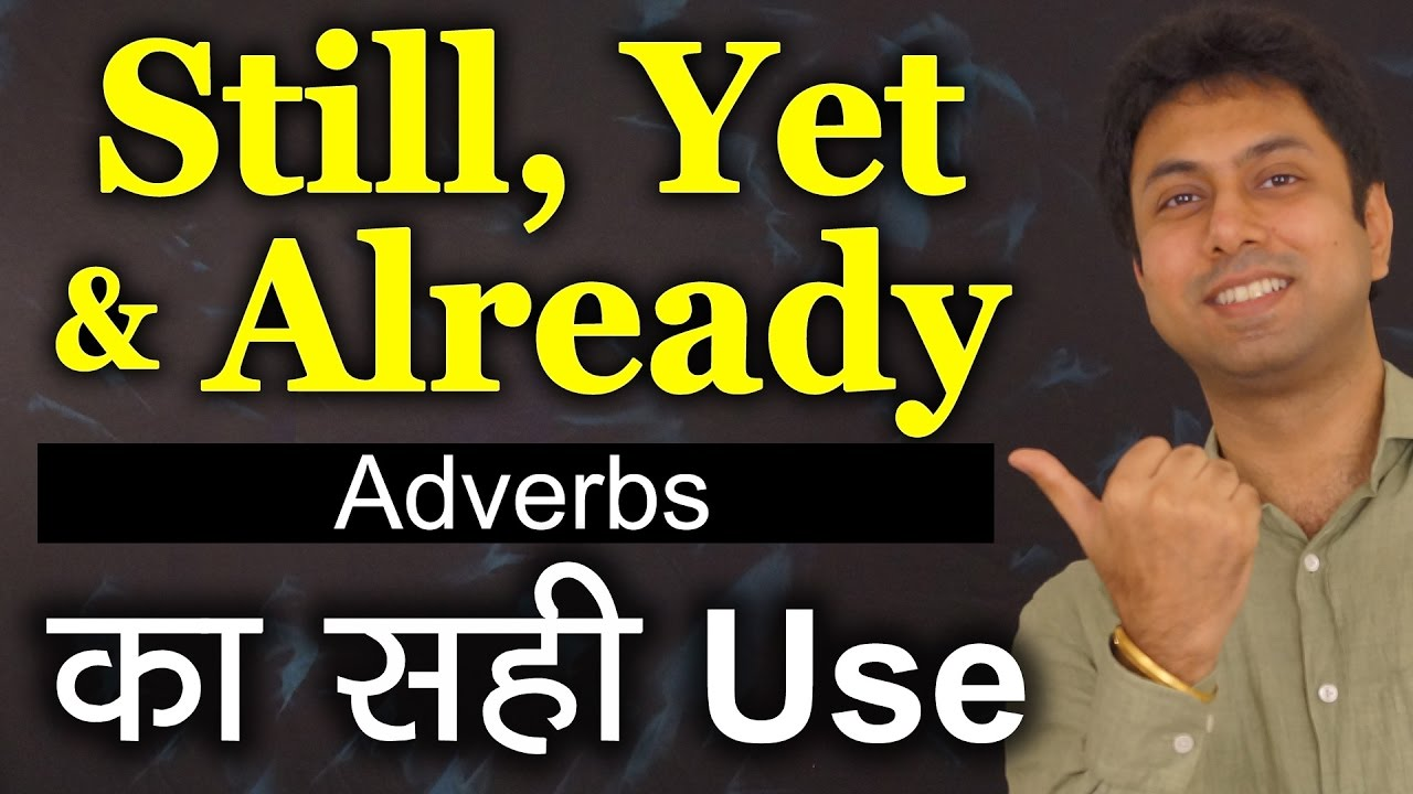 Adverbs Still Yet already spoken english
