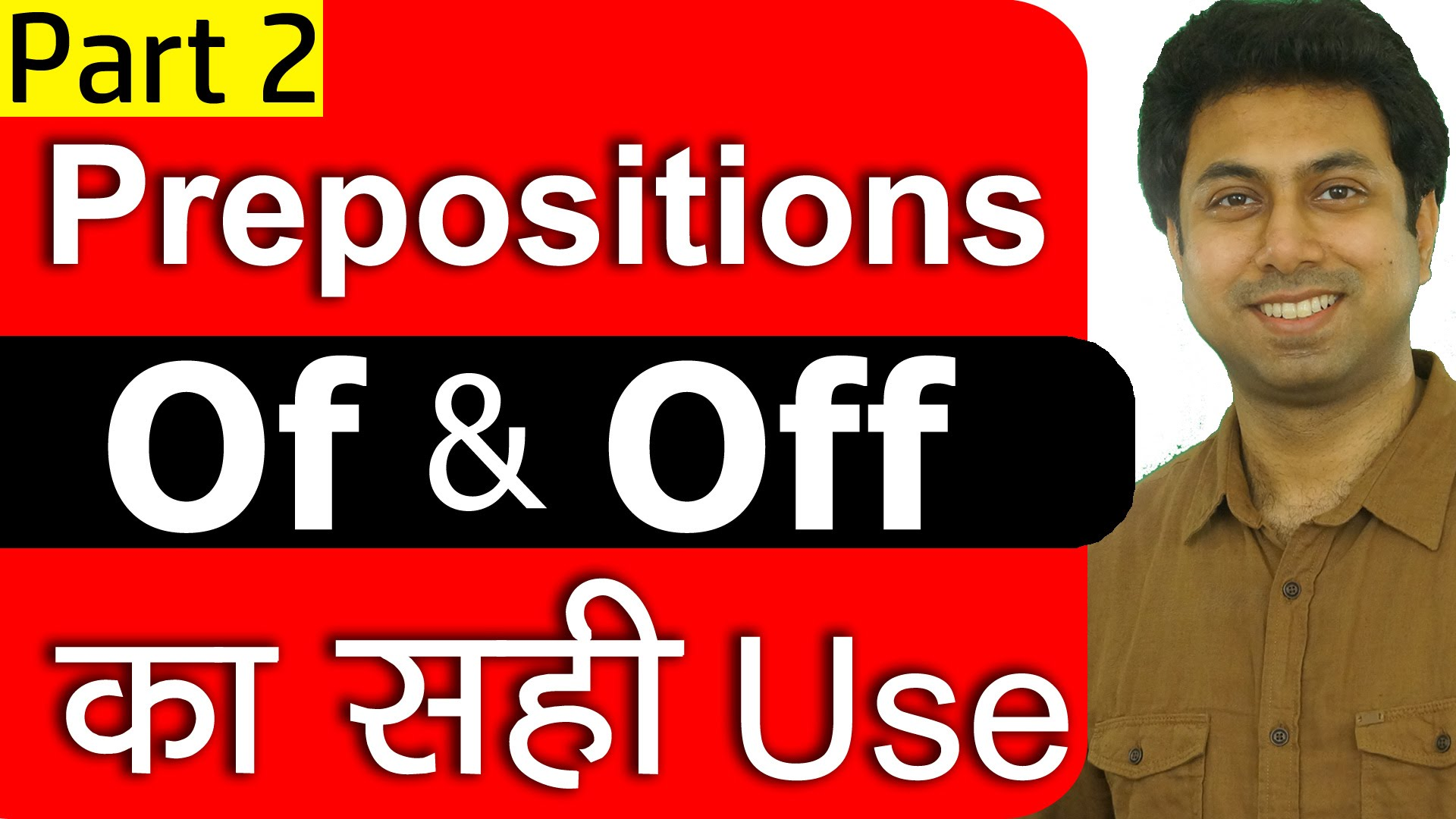 Preposition Of Off Spoken English Hindi to English Part 2