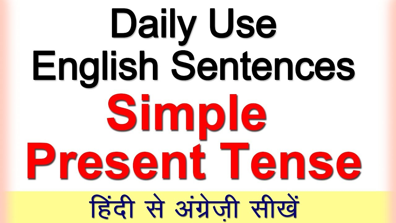 Daily use simple present tense sentences
