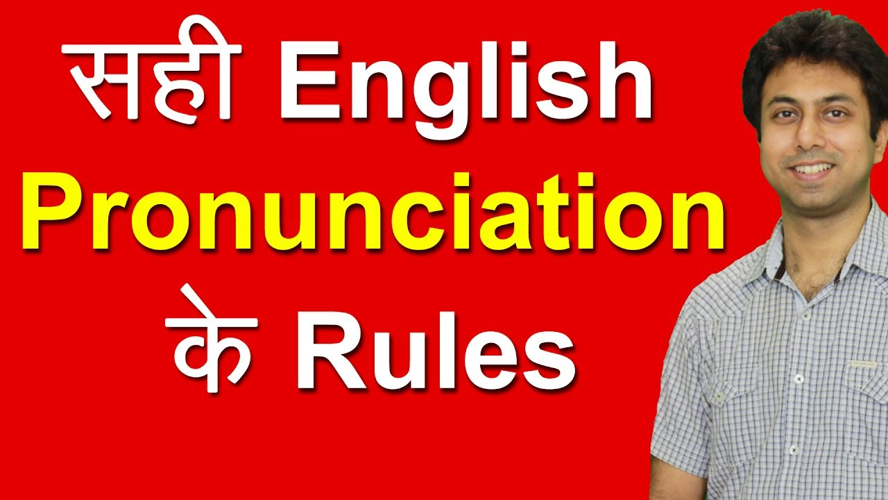 awal english pronunciation rules hindi to english vocabulary
