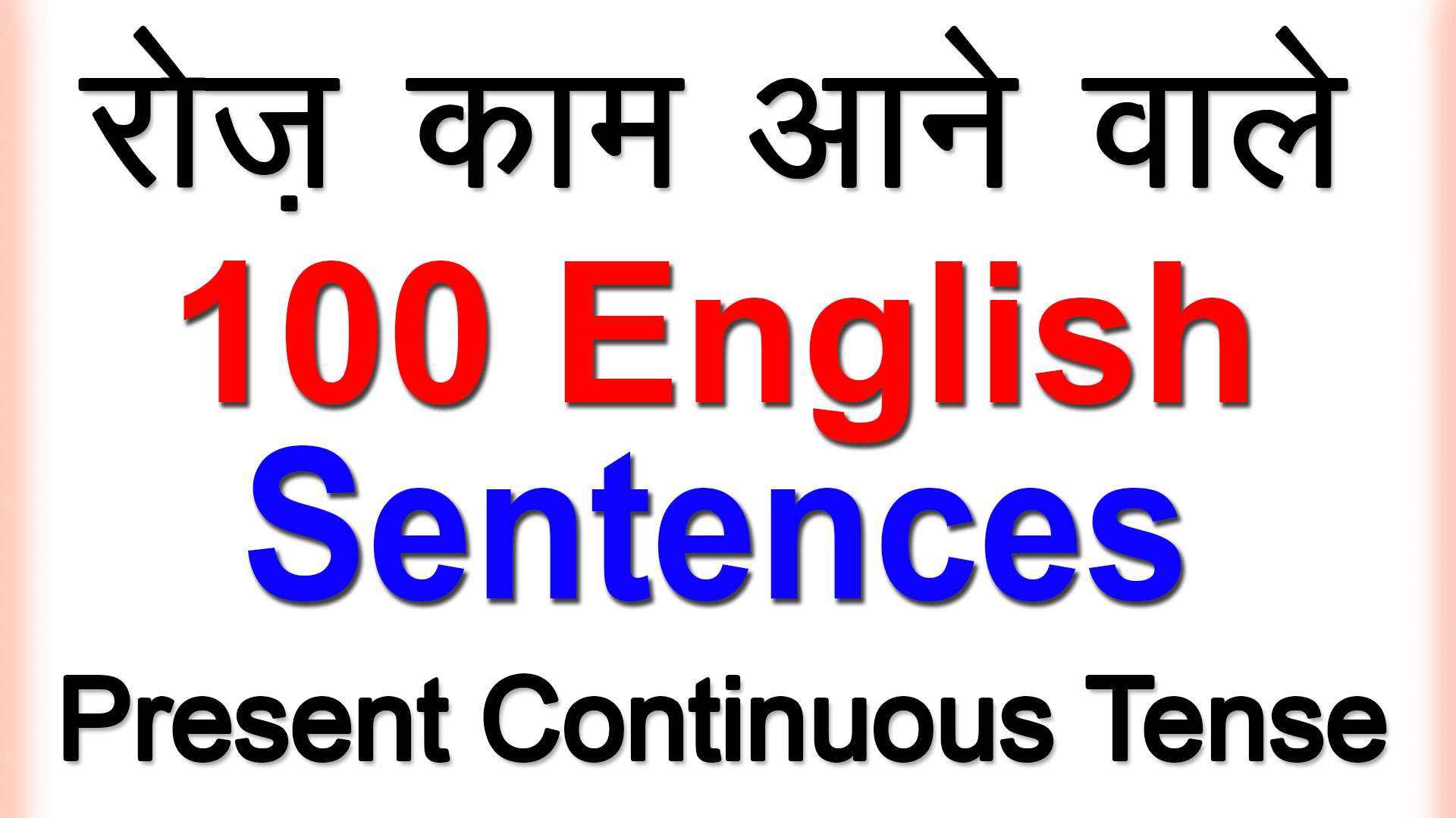 English Tenses Present Continuous Tense