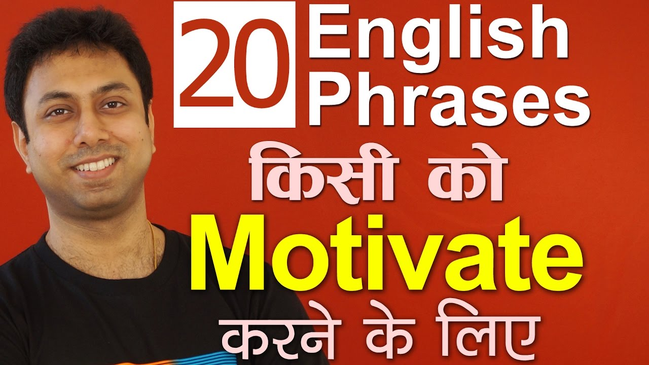 20 english phrases for encouraging awal english