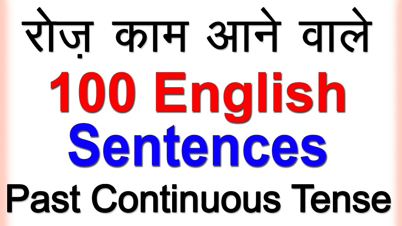 past continuous sentences hindi english awal english