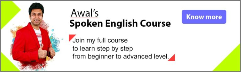 awal english course